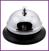 Звонок официанта настольный колокольчик Empire Ø100мм EM-0130