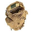 Рюкзак армейский Бундесвер, 65 литров Max Fuchs Coyote 30253R, фото 6