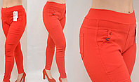 Женские хлопковые КРАСНИЕ брюки от польского производителя одежды 95% хлопок M,L,XL,2XL