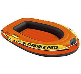 Одноместная надувная лодка Intex Explorer Pro 50, 137х85 см