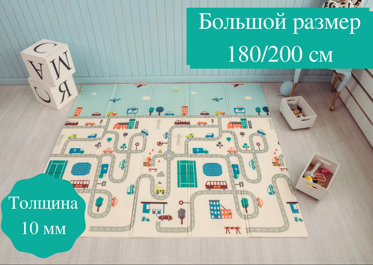 Бесплатная доставка! Двухсторонний детский складной коврик  (Дорожки/Поляна) размер 1,8 на 2 м