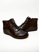 Женские ботинки больших размеров, на широкую ногу весна-осень
