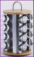 Набор емкостей для специй Kamille Annatto 16 спецовников на бамбуковой подставке KM-7044