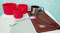 Пасхальный набор силиконовых форм для выпечки пасхи 3 шт | Формы для пасхи| Cиликоновые формы для паски
