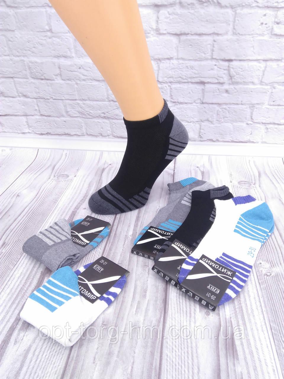 Шкарпетки чоловічі спорт сітка