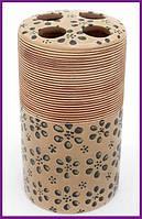 """Подставка стакан для зубных щеток """"Халкида"""" Ø6.5х11.5см BD-853-122"""