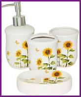 Набор аксессуаров Подсолнухи для ванной комнаты 4 предмета (дозатор мыла мыльница стакан для зубных