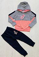 Спортивный костюм для девочек, Sincere Венгрия 116-146  рост