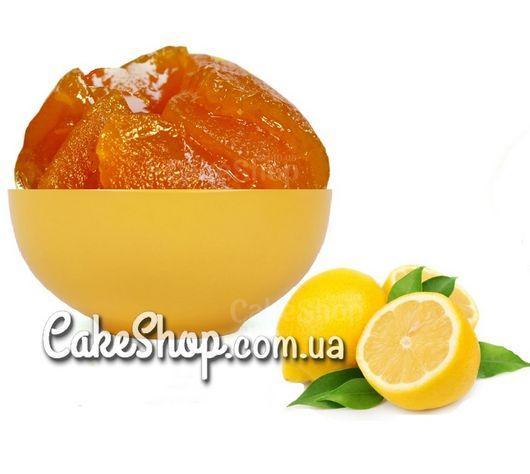 Начинка термостабильная Фрутфиллинг Лимон, 250 г