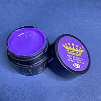 Гель-краска для ногтей Master Professional UV Paint Gel 5г №021