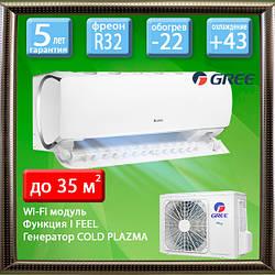 Gree GWH12AEC-K6DNA1A/I до 35 кв. м. інверторний кондиціонер до 22С, фреон R32, генератор Cold Plazma