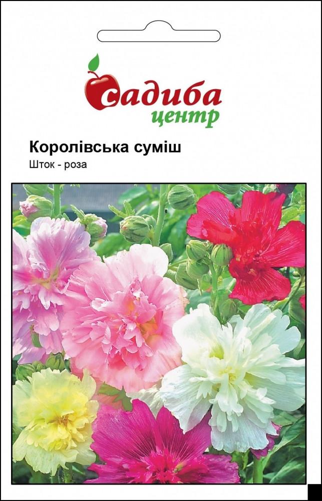 Королівська роза суміш (mix) насіння аквілегії (Hem Zaden) 0.1 г