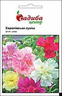 Королівська роза суміш (mix) насіння аквілегії (Hem Zaden) 0.1 г, фото 1
