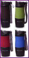 Термокружка для чая и кофе оригинал Kamille Coffee 480мл с ремешком, нержавеющая сталь