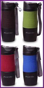 Термокружка для чая и кофе оригинал Kamille Coffee 480мл с ремешком нержавеющая сталь  KM-2067