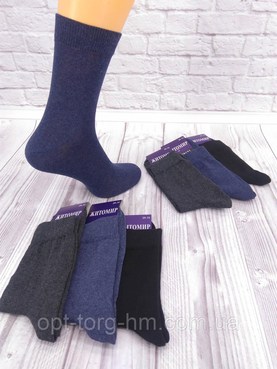 Чоловічі шкарпетки Lycra 27-29 (41-44обувь)
