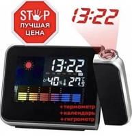 Часы настольные с проектором проекцией времени на Потолок метеостанция проекционные с гигрометрОм термометрОм