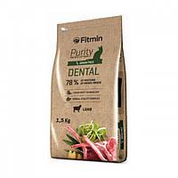 Корм для котов с эффектом защиты полости рта Fitmin cat Purity Dental 1.5 кг