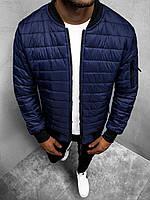 Мужской весенний темно-синий стеганный бомбер, мужская синяя куртка осенняя