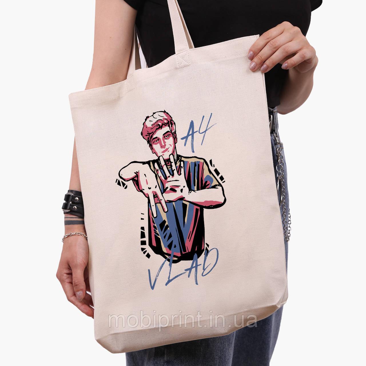 Эко сумка шоппер белая блогер Влад Бумага А4 (blogger Vlad A4) (9227-2621-1)  41*39*8 см