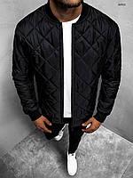 Мужской весенний черный стеганный бомбер ромбик, мужская черная куртка осенняя