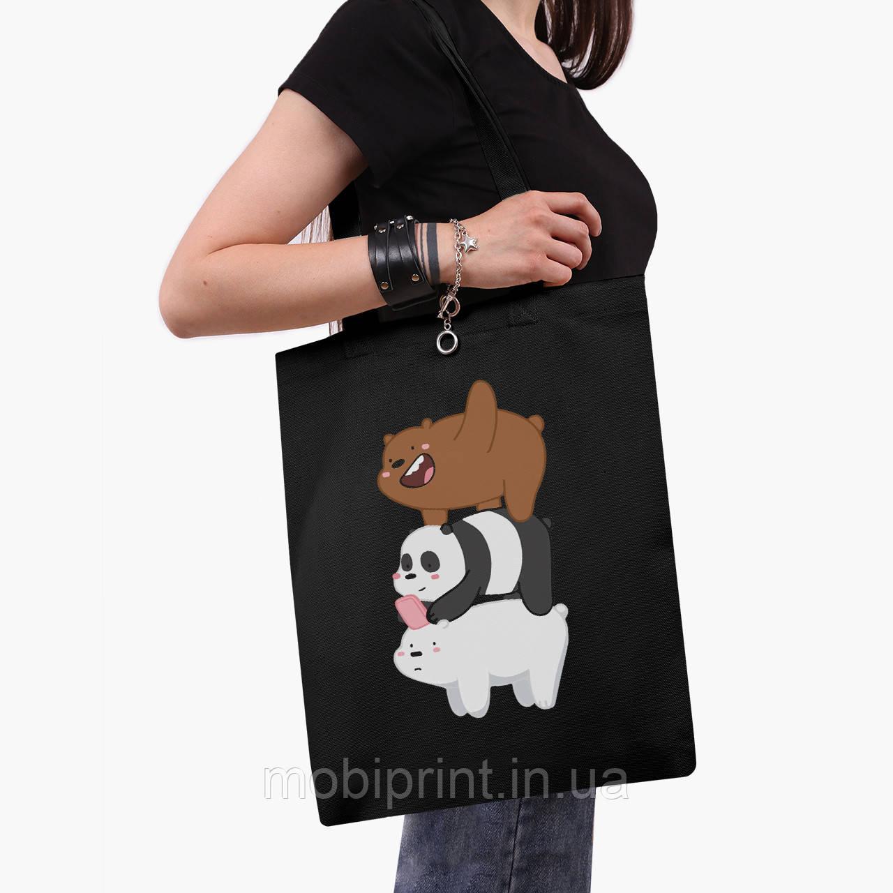 Эко сумка шоппер черная Вся правда о медведях (We Bare Bears) (9227-2643-2)  41*35 см