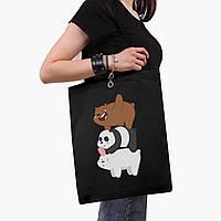 Эко сумка шоппер черная Вся правда о медведях (We Bare Bears) (9227-2643-2)  41*35 см, фото 1