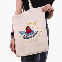 Еко сумка шоппер Амонг Ас (Among Us) (9227-2583) 41*35 см, фото 1