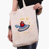 Еко сумка шоппер біла Амонг Ас (Among Us) (9227-2583-1) 41*39*8 см, фото 1