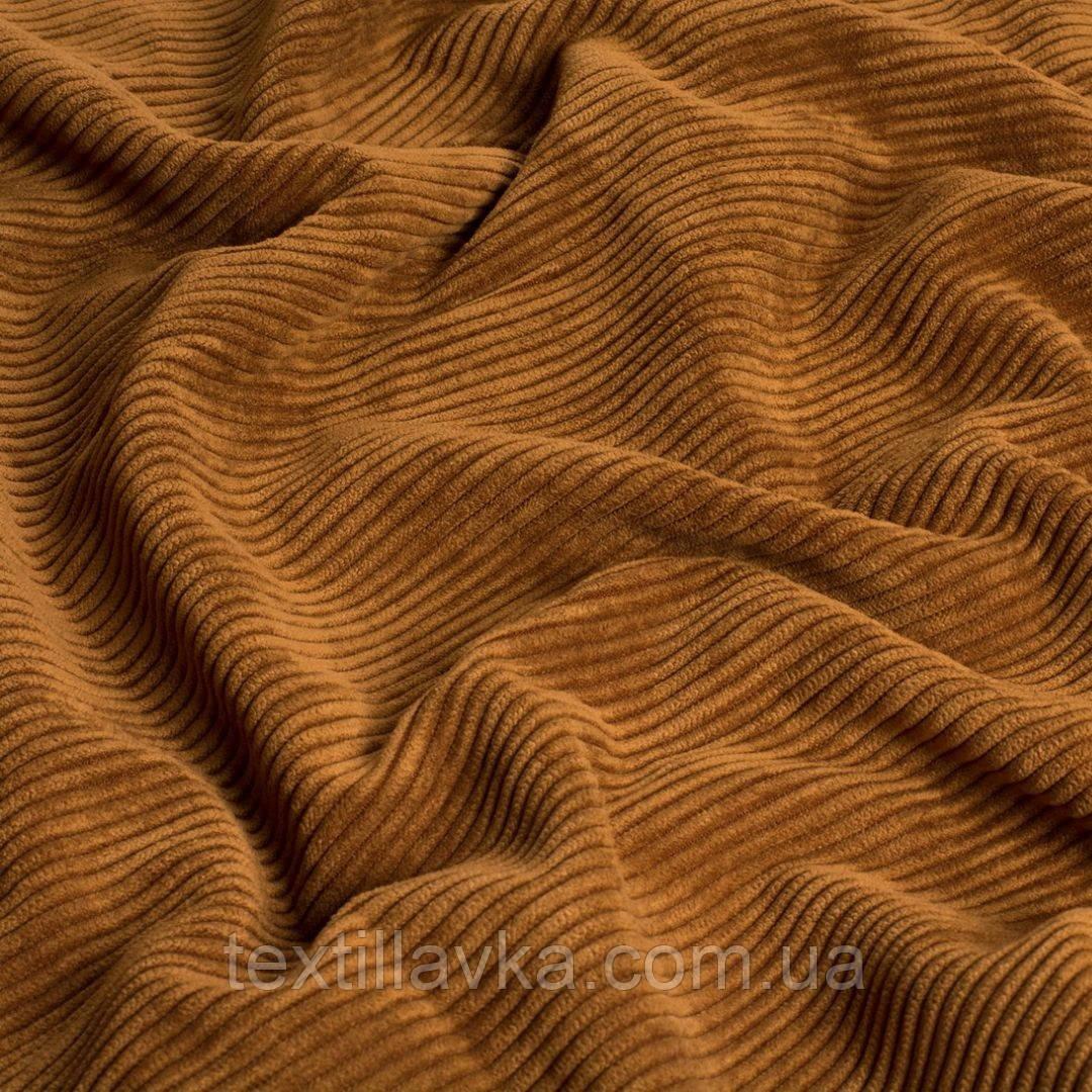 Тканина вельвет клапоть для рукоділля рудо-коричневий
