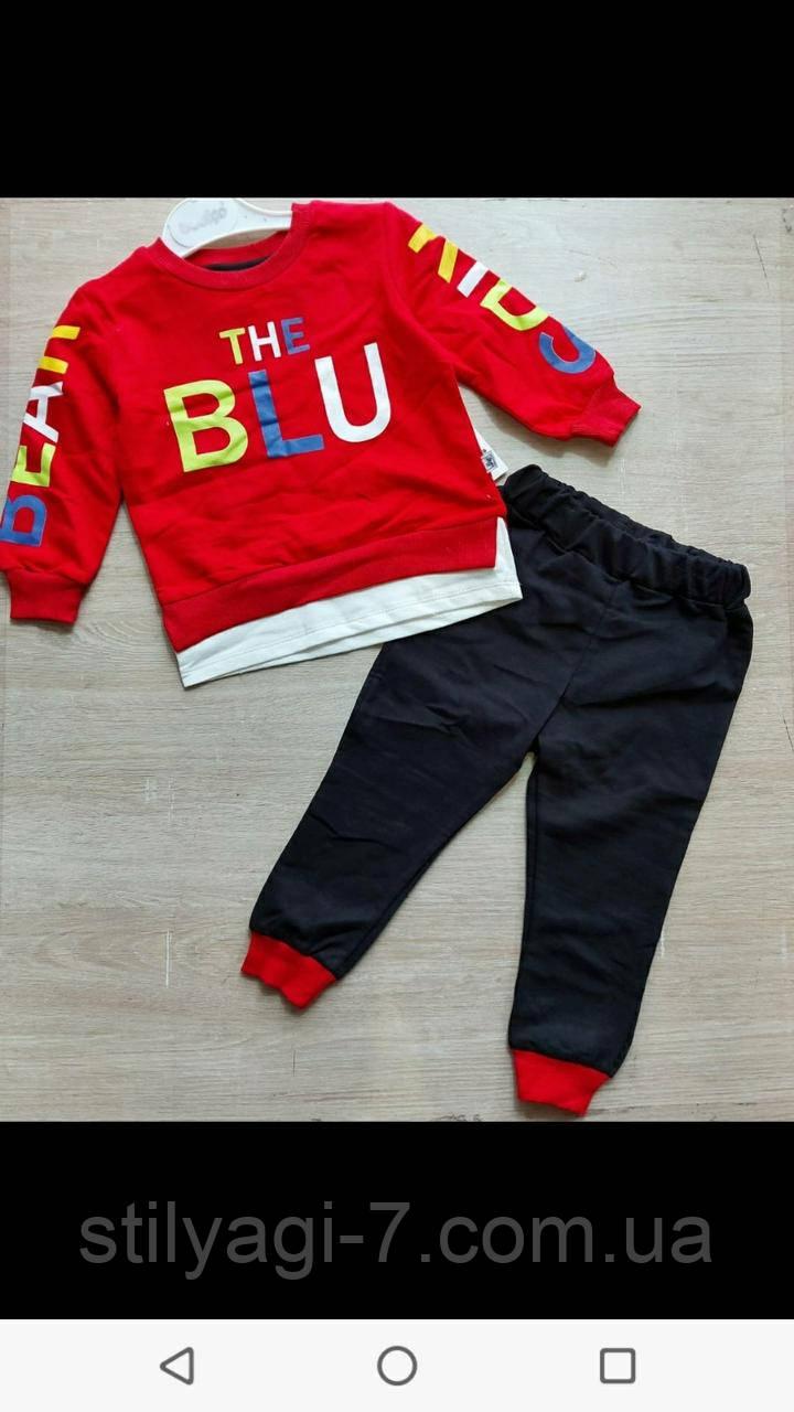 Спортивный костюм для мальчика на 2-5 лет красного, синего, желтого цвета с надписью оптом
