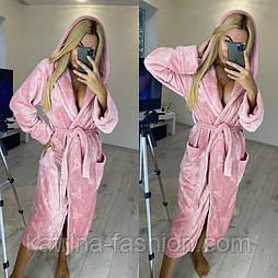 Женский мягкий длинный халат с поясом розовый