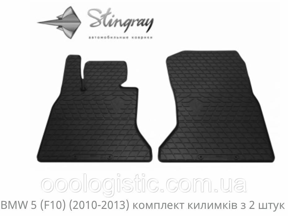 Автоковрики на BMW 5( F10/F11) Stingray резиновые 2 штуки