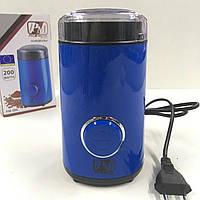 Кофемолка электрическая нержавейка 200W Promotec PM 596   Кухонный измельчитель кофейных зерен кофе специй