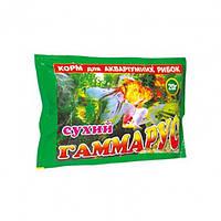 Гаммарус 20гр, пакет