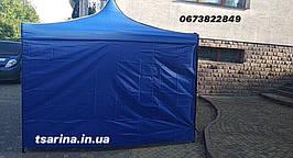 Стенки торгового шатра- 9м, фото 2