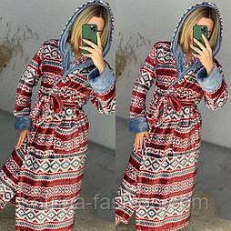 Женский мягкий длинный халат с поясом с геометрическим принтом