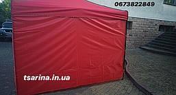 Стенки торгового шатра- 9м, фото 3