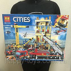 Конструктор Центральная пожарная станция, пожарная серия 985 деталей Lari Cities 11216