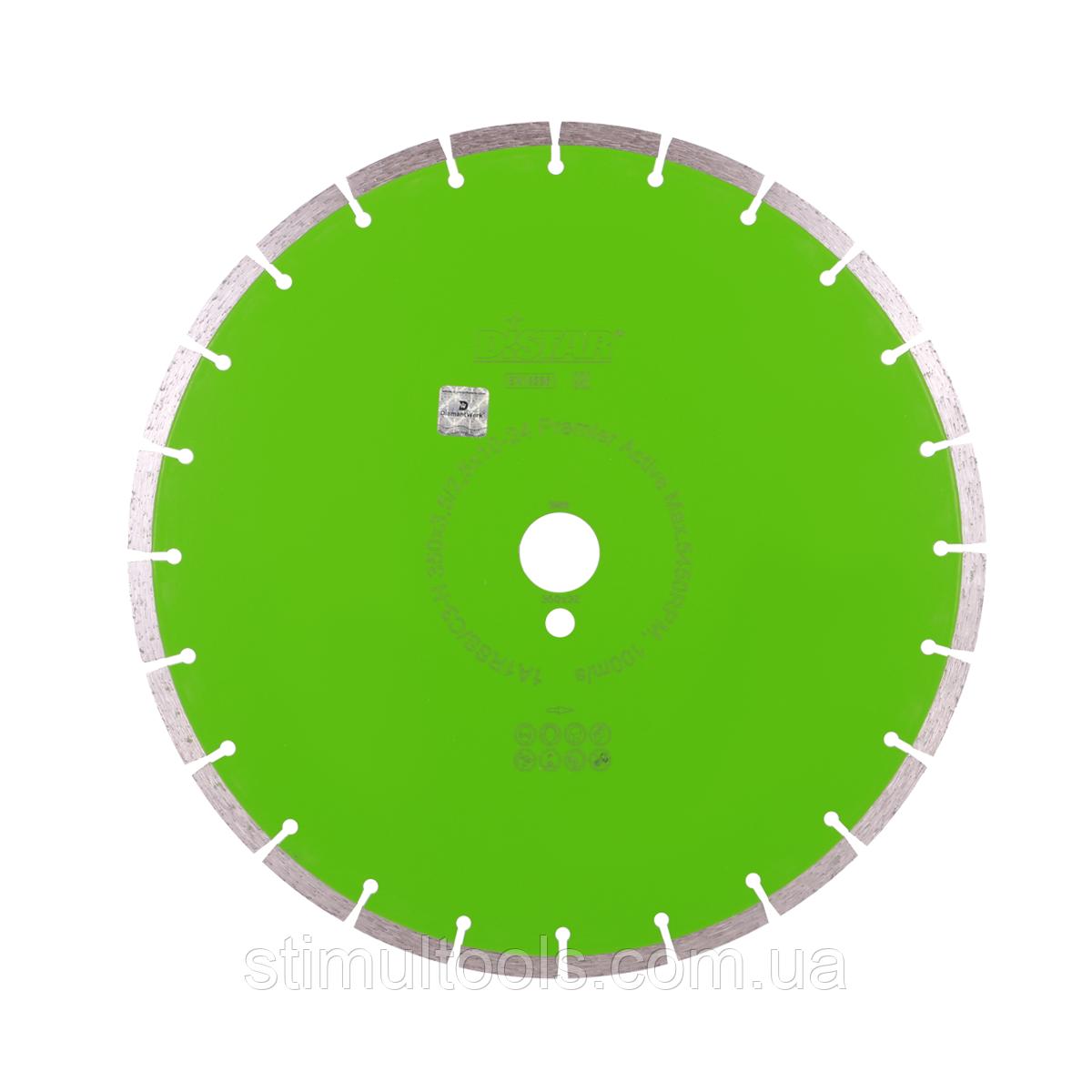 Круг алмазный отрезной Distar 1A1RSS/C3-H 350x3,5/2,5x10x32-24 Premier Active