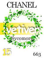 Парфюмерное масло (663) версия аромата  Sycomore Шанель - 15 мл