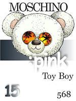 Духи 15 мл (568) версія аромату Toy Boy Москіно