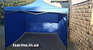 Тент на шатер,боковые стенки.