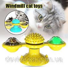 Игрушка для кошек развивающая rotate windmill cat toy