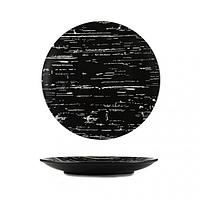Тарелка мелкая темный камень 18,5 см