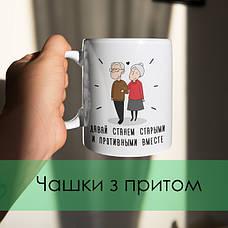 Чашки с принтом