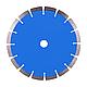 Круг алмазный отрезной Distar 1A1RSS/C3-W 125x2,2/1,3x12x22,23-10 Classic H12, фото 2