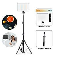 Светодиодная прямоугольная лампа для фото и видео съемки LED MM-240 со штативом 2м для студийного освещения