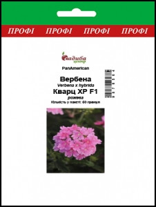 Кварц F1 ХР рожева насіння вербени гібридної (Pan American) 50 шт