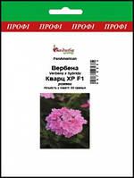 Кварц F1 ХР рожева насіння вербени гібридної (Pan American) 50 шт, фото 1